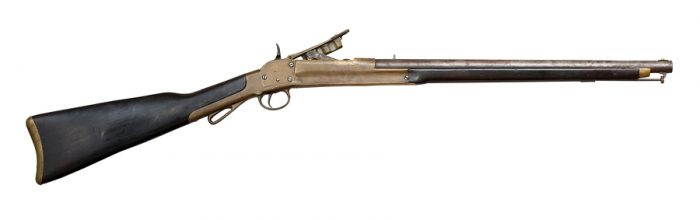 single shot rifle